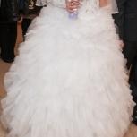 Породам свадебное платье + подарок, Челябинск