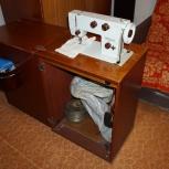 швейная машинка Чайка 143, Челябинск