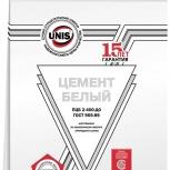 Цемент белый Unis ПЦ-500 Д0 ГК, 5 кг, Челябинск