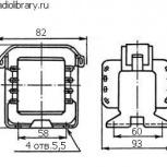 Для производства ТА-163-127/220-50, Челябинск