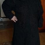 Продам шубу каракуль чёрный, Челябинск