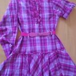 Платье р. 140, Челябинск