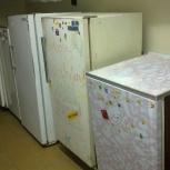 Вывоз б/у холодильников Stinol, Ariston, и другие, Челябинск