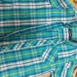 Продам рубашки, Челябинск
