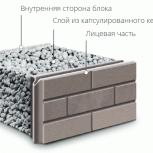 Теплоблок, Челябинск