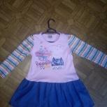 Платье Свинка Пеппа, Челябинск
