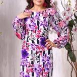 Продам новое платье 46 размера, Челябинск