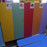 Детский центр развития, Челябинск