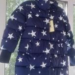 Куртка новая, Челябинск