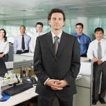 Квалифицированная помощь начинающим бизнесменам, оборудованный офис!, Челябинск