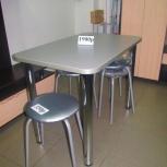 Столы обеденные, Челябинск