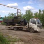 Эвакуатор, Челябинск
