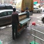 Перевозка/утилизация пианино фортепиано, Челябинск