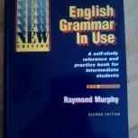 Учебник по английскому, Челябинск