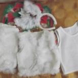 Костюм новогодний зайчик с года до 3лет, Челябинск