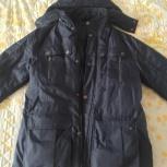 Куртка пуховик мужская, Челябинск