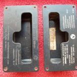 Карман для провода    от  вега 25 ас-109(2) -пара, Челябинск