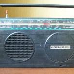 """Радиоприёмник """"Россия 203 """" ( транзистор), Челябинск"""