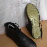 Ботинки Ralf Ringer., Челябинск