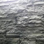 """Декоративный камень """"Сланец Классический"""" арт 017, Челябинск"""