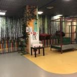 Контактный зоопарк, Челябинск