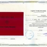 Охранно-пожарная сигнализция, видеонаблюдение, скуд, Челябинск