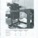 Литьевая машина изготовления анодов 1340х1180х14, Челябинск