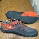 Коралки Nike., Челябинск