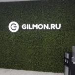 Таблички, вывески, информационные стенды, Челябинск