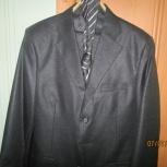 Продаётся мужской костюм, Челябинск