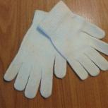 Продам перчатки, Челябинск