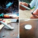 Электрод беспроводной для запайки дырок, трещин, Челябинск