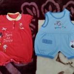 Одежда с рождения до года, Челябинск