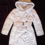 Пальто зимнее размер 50, Челябинск