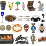 Оценка и покупка предметов старины, Челябинск
