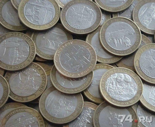 продать монеты николаев