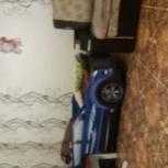 Продаем кровать машину, Челябинск