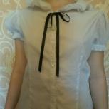 одежда на девочку, Челябинск