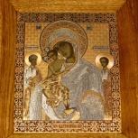 """Продам икону """"Пресвятой Богородицы Трёх Радостея"""", Челябинск"""
