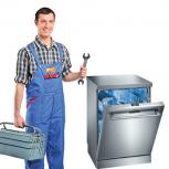 Ремонт посудомоечных машин любой сложности на дому, Челябинск