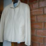 Куртка кожаная женская р.42-44, Челябинск