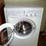 Ремонт стиральных машин!, Челябинск