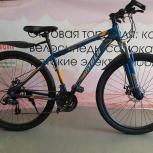 Велосипед горный для высоких людей, Челябинск
