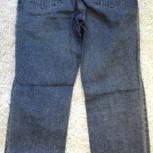 Джинсы Levis Jeans 630 31/32, Челябинск