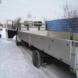 Грузоперевозки газель  открытая 6-7 метров, Челябинск