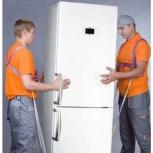 Холодильник продам, Челябинск