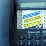 Телефон Рanasonic KX-TS2365RUB Проводной, Челябинск