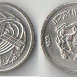 Монеты Марокко и космос Африка, Челябинск