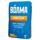 Клей для гипсокартона с доставкой, Челябинск