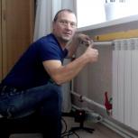 Кафельщик, электрик, сантехник, Челябинск